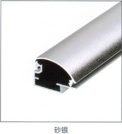 China 6063 / 6061 / 6005 Aluminium LED Profiles With Mill Finish / Anodizing distributor